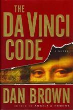 DaVinciCode