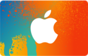 giftcards-itunes-orange-25-2013-1