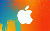 giftcards-itunes-orange-25-2013-1